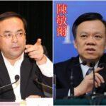 习近平拿下孙政才 真正原因与陈敏尔有关?