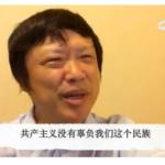胡锡进 - 共产主义没有辜负我们的民族