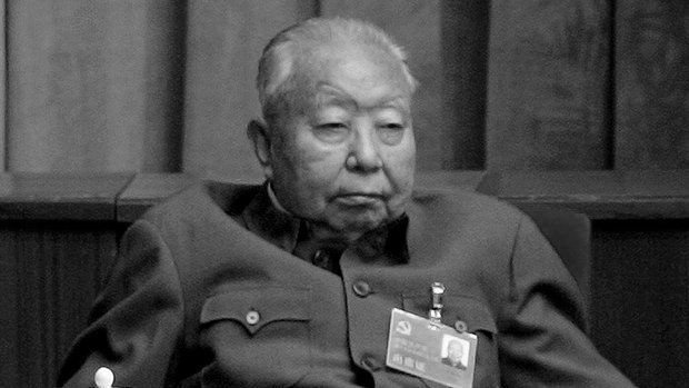 资料图片:中共前领导人华国锋(图片来源:美联社)