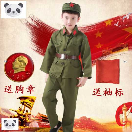 红卫兵少先队员
