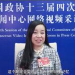"""中共政协委员60岁""""台湾女孩""""凌友诗"""