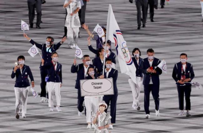 奥运会 台湾