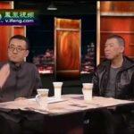 冯小刚3年前视频:中国必然会再次发生文化大革命