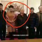 姜春云嫩妻桑潇私密照曝光