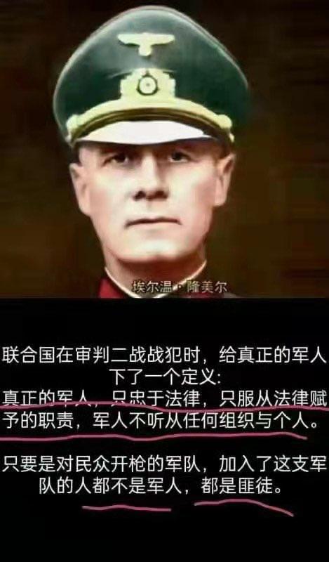 军人不能为任何组织和个人服务,只能忠于宪法