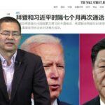 美国将正名台湾办事处,中国将撤回驻美大使秦刚