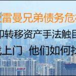 财经专家财经冷眼因为评论中国经济父母被国安威胁,宣布和父母脱离关系