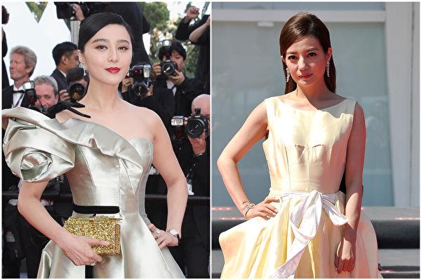 大陆女星范冰冰(左)与赵薇先后被整肃。资料照。(Getty Images/大纪元合成)