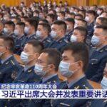 习近平在辛亥 革命 110 周年 纪念 大会上发表讲话,暗示台湾问题