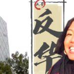 """中国官媒称已经抓住""""头号反华专业户"""",中国网友喊""""爽"""""""
